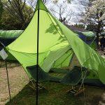 デイキャンプに使いたい<ニーモ(NEMO )フロントポーチ2Pテント<FRONT PORCH 2P TENT>