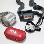 ミニマムキャンプに便利な軽量ヘッドライト<Petzl ペツル e+LITE(イーライト)>