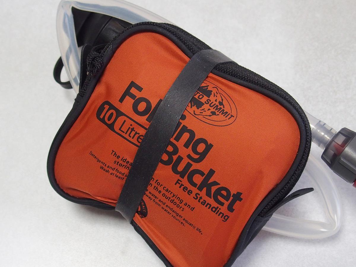 ミニマムなキャンプに便利なバケツと携帯浄水器<フォルディングバケット>
