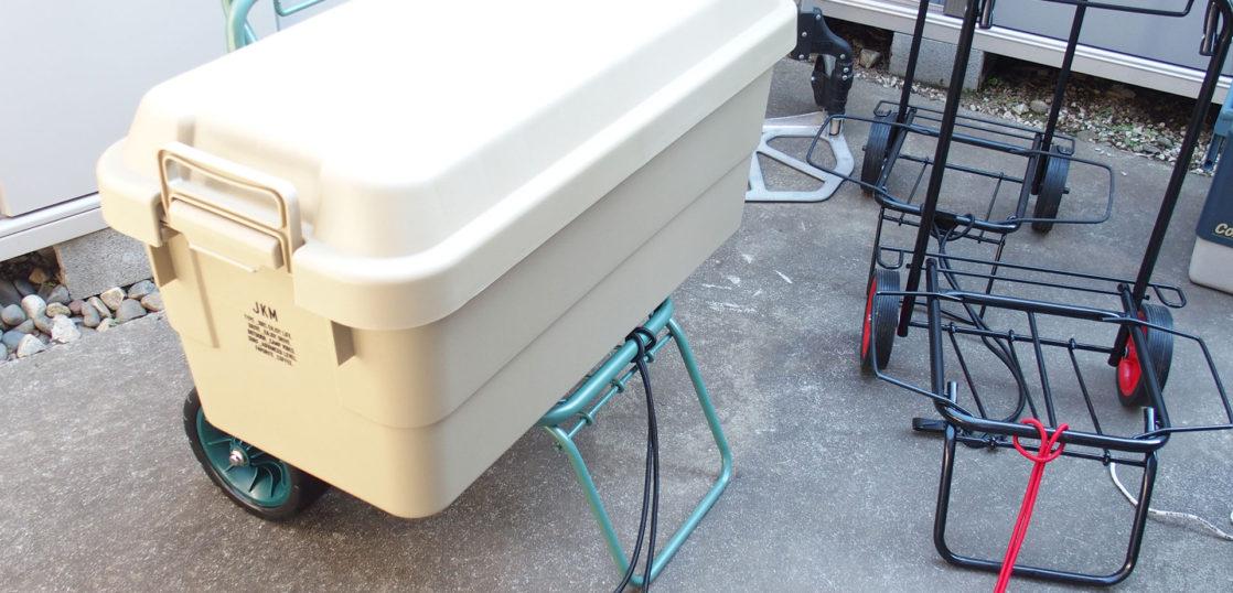 キャンプ、アウトドアで使う折り畳み式キャリーカートに必要なサイズは?9