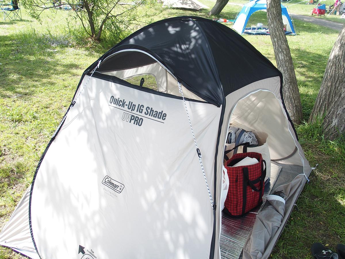 デイキャンプ(DAYキャンプ)はミニマムにワンタッチサンシェードキャンプ2