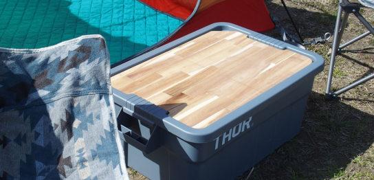 荷物運び用コンテナボックスをおしゃれなテーブルに変えてくれる<「THOR」テーブルトップ>