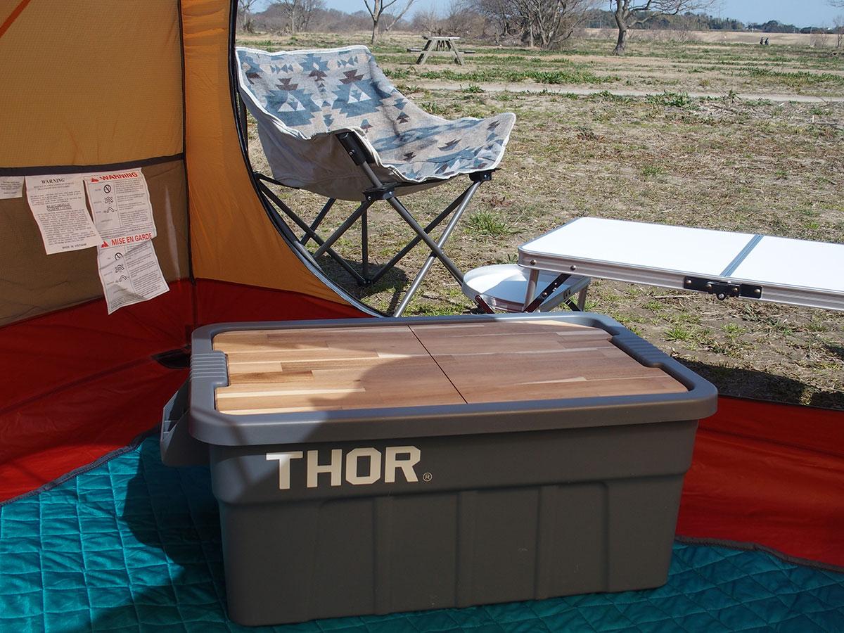 荷物運び用コンテナボックスをおしゃれなテーブルに変えてくれる<「THOR」テーブルトップ>3