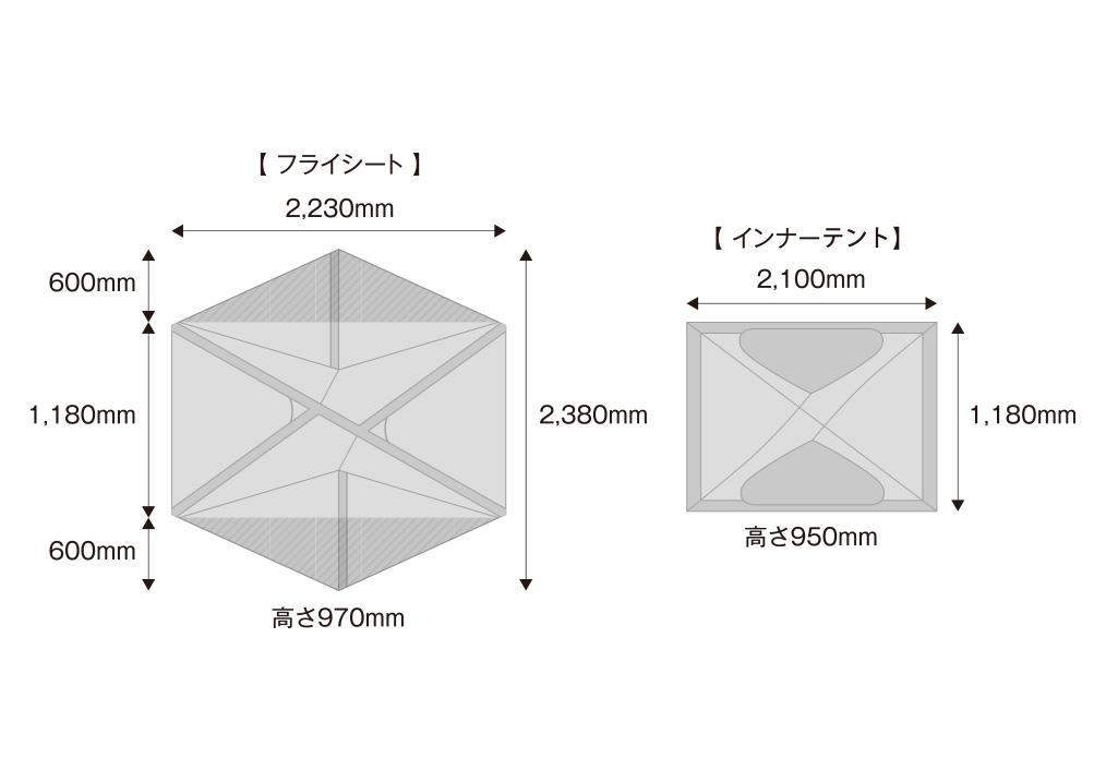 <tent-Mark DESIGNS >から設営3分、撤収1分のテント「ホーボーズネスト 2」13