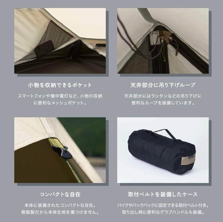 ソロキャンプ、ツーリングキャンプに最適!<鎌倉天幕 SOLOIST>テントの細部をチェック10